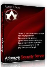 """Скриншот программы: """"Atlansys Server (25 - лицензий)"""". Кликните для просмотра изображения."""